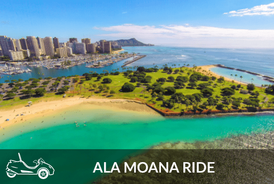 ala-moana-ride